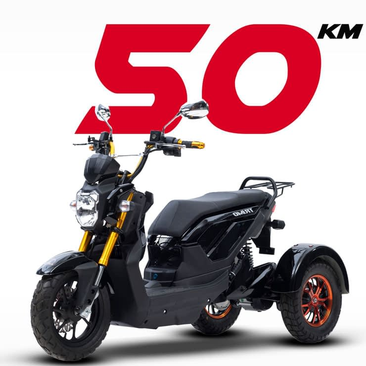 Driewielscooter Trimo Range