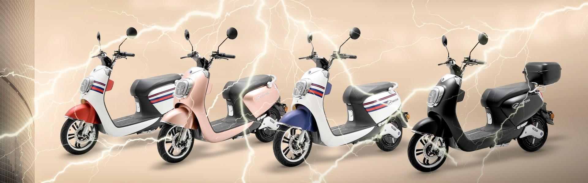 Nipponia Pasolas Electricas